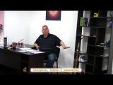 Ключи к шаманизму лекция 3