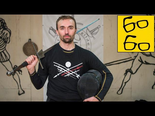 Историческое европейское фехтование HEMA с Сергеем Култаевым бои на мечах саблях рапирах