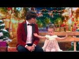 Звезда шоу «Лучше всех!» Арина Зенкина. Новогодняя ночь наПервом
