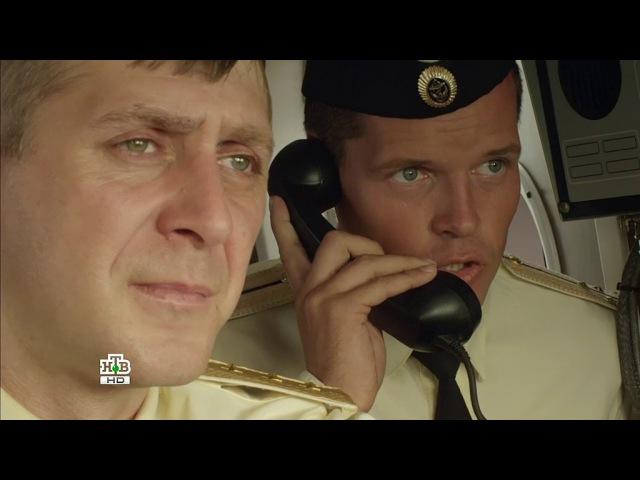 Береговая охрана 2 сезон 15 серия