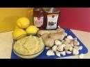 Секретный рецепт 😀 Амишей 🙀 понизит высокое давления понизит холестерин сбросит вес без лекарств