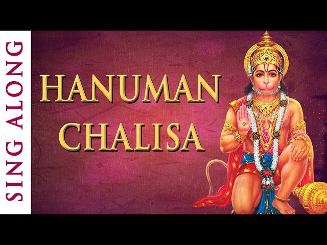 Hanuman Chalisa with English Subtitles | Jai Hanuman Gyan Gun Sagar