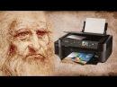 Да Винчи печатал свои картины на принтере! Утерянная технология живописи