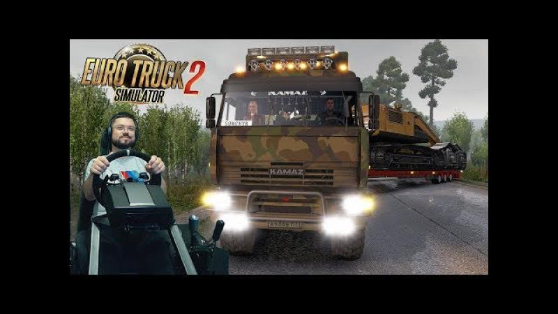 Самый ламповый стрим марафон в Суровой России на Камазе День 6 - Euro Truck Simulator 2