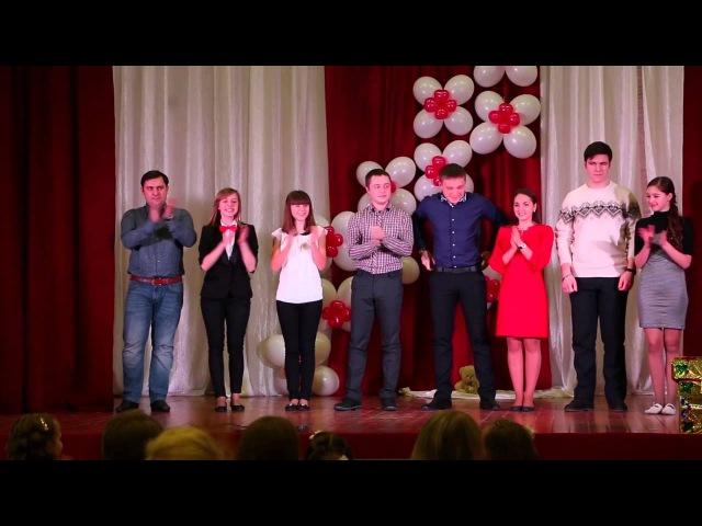 Вечер встречи выпускников 2015 гимназия № 4