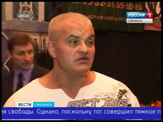 Суд вынес приговор главному бодибилдеру Смоленска
