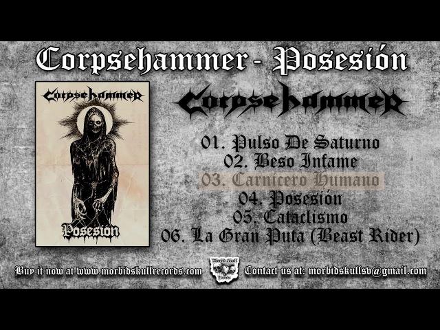 CORPSEHAMMER Posesión FULL EP 2017