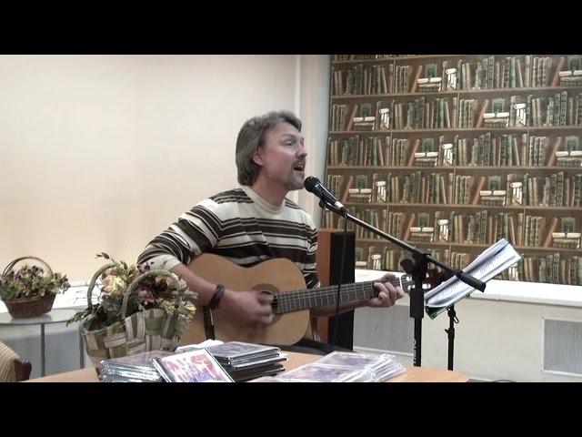 ЖИВАЯ ПОЭЗИЯ (муз.О.Лагуткина,сл.А.Гушана) - исполняет Олег Лагуткин