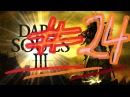Dark Souls 3 прохождение24 Елдакин или Довакин ► Пик Древних Драконов