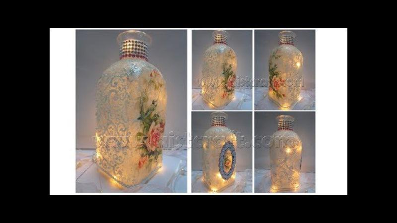 Decoupage Tutorial - Vintage Glass Bottle Art