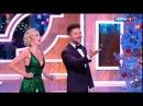 Сергей Лазарев и Полина Гагарина - Потолок ледяной (Новогодний парад звезд 2018)