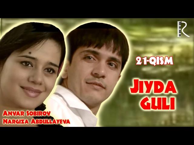Jiyda guli (o'zbek serial) | Жийда гули (узбек сериал) 21-QISM