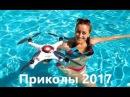 1 Top 100 Fails Drone 2016