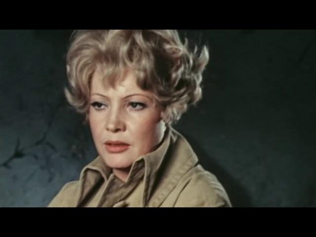 Ольга Сергеевна 1975 (1-4 серия)