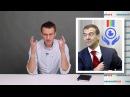 Навальный а теперь плохая новость про Медведева
