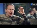 Зеленский возмущён запрещением сериала СВАТЫ Накипело! — Федор Добронравов Про Украину и Крым