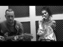 Аурика Мгои ft. Владимир Костиков - Make It Rain (Ed Sheeran cover)