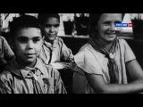 «История на экране»: День знаний