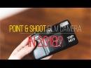 Point Shoot Film Camera in 2018? | My $4 Olympus Ektar 100!