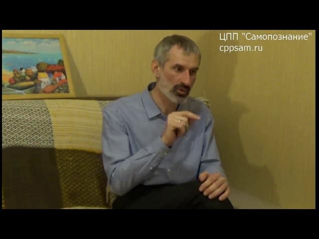 Дмитрий Стрелов, прикладной психолог о предстоящей Встрече с А А Шевцовым, доктором психологических