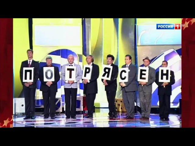 Театр Кривое зеркало - Поле чудес. Юмор! Юмор!! Юмор с Петросяном. Концерт от 16.09.17