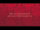 Hark The Herald Angels Sing / King Of Heaven from Paul Baloche (OFFICIAL RESOURCE VIDEO)