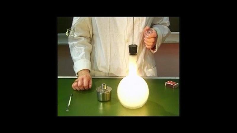Опыты по химии. Горение фосфора в кислороде