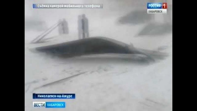 Циклон в Николаевске-на-Амуре