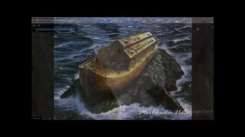 Noah's Ark on the Mount Ararat