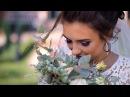Wedding Костя Света! Свадебное видео 2017