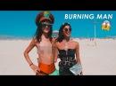 ГОРОДОК ГДЕ ВСЕ БЕСПЛАТНО И ЛЮДИ ХОДЯТ ГОЛЫМИ Фестиваль Burning Man