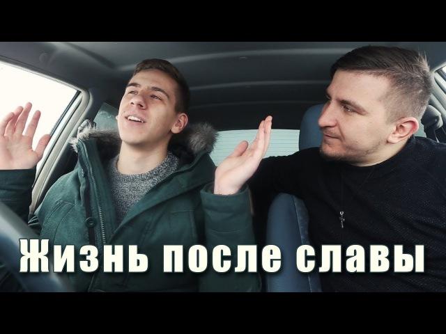 Андрущук - О славе, деньгах и секретах арт хауса | ИНТЕРВЬЮ