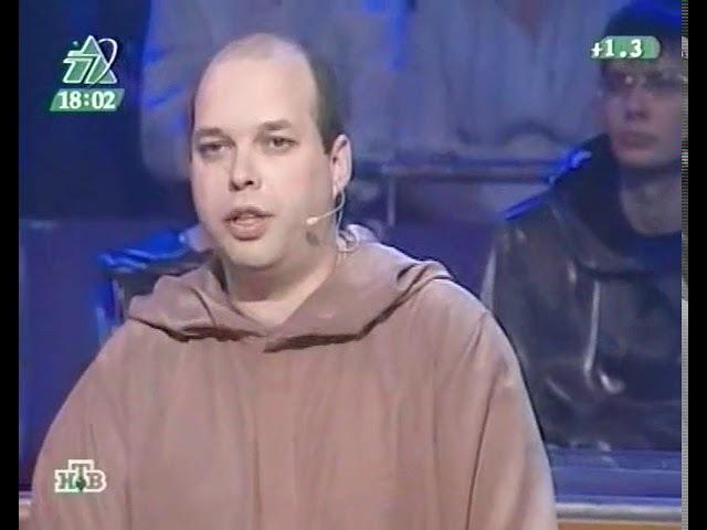 Своя игра. Плотникова - Анфинагенов - Люлька (13.11.2005)