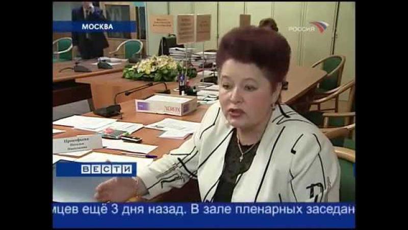 Вести (Россия,24.12.2007)