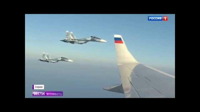 Как летчики прикрыли собой Путина в Сирии