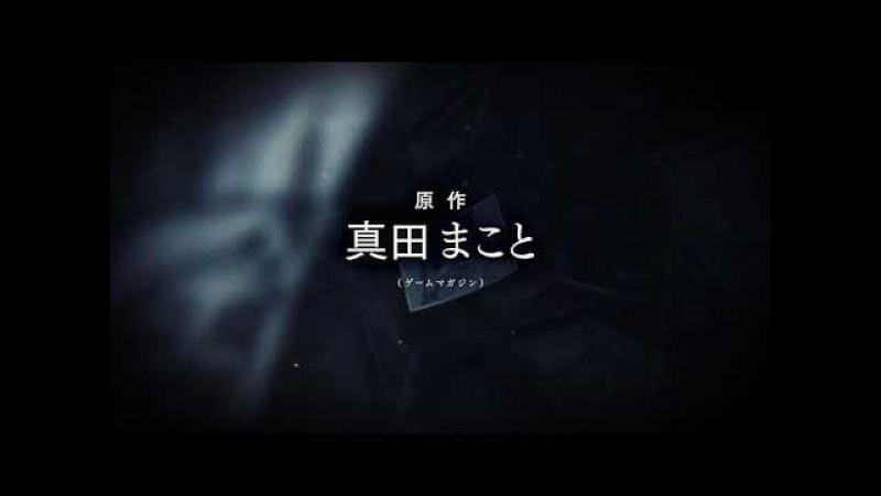 Первый трейлер Аниме Ангел Кровопролития вышел Трейлер аниме