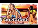 Timbaland - Apologize ft OneRepublic ★ Trap Remix ★ Up Music