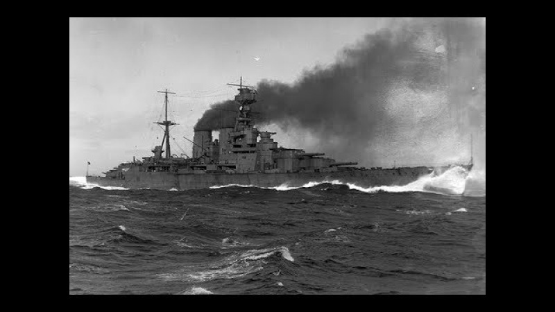 World of Warships Hood символ империи