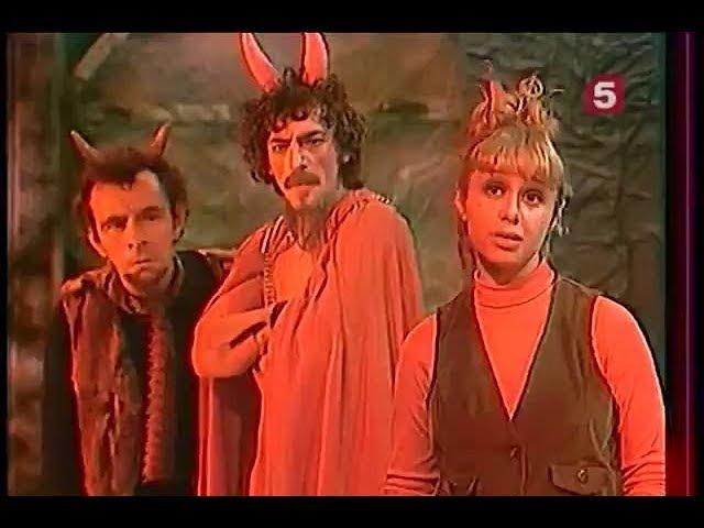 Захудалое королевство. 1978 год. (видео восстановленно)