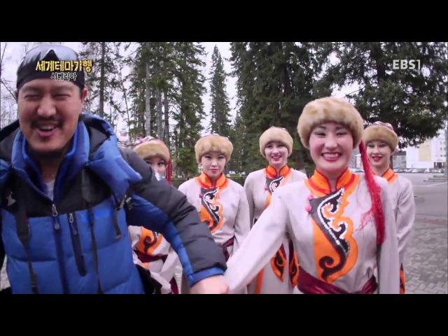 세계테마기행 - 겨울왕국, 시베리아를 가다 3부- 알타이와 바이칼을 품은 위대한 땅_001