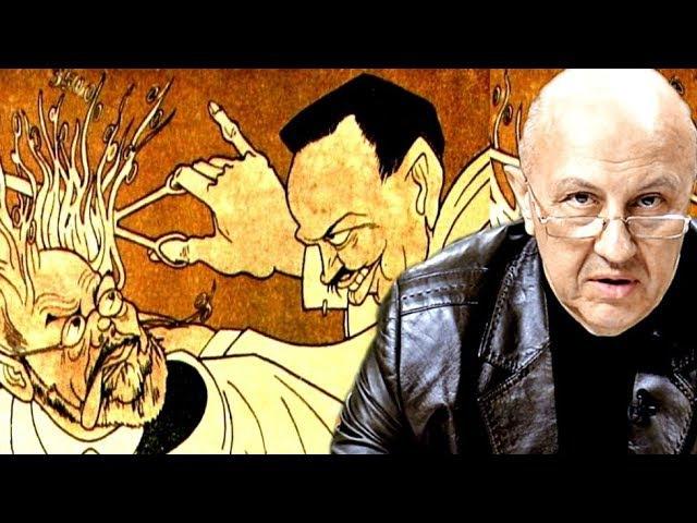 Почему КГБ давил патриотов и выращивал диссидентов. Андрей Фурсов.