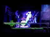 Эффект Фассбендера - Туманная Роса Live (Foggy dew cover) rock, folk rock, irish folk rock