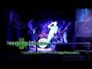 Эффект Фассбендера Туманная Роса Live Foggy dew cover rock folk rock irish folk rock