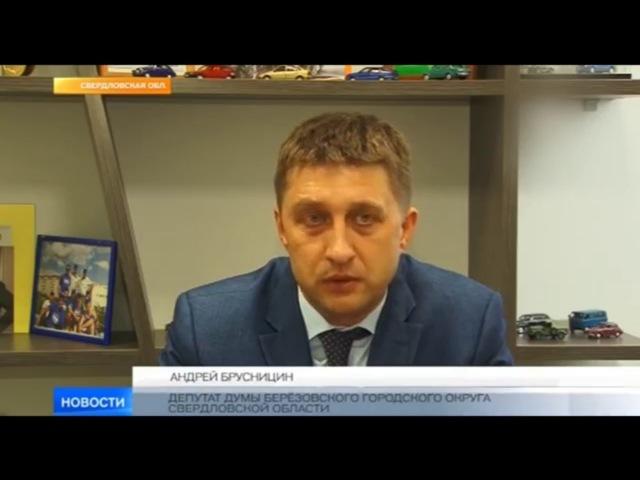 Депутат унизил мужчин,чья зарплата меньше 30тыс.руб. ИЗВИНЕНИЯ