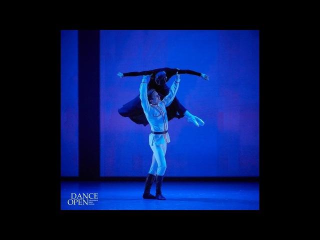 Дуэт из балета «Мата Хари» - Анна Цыганкова и Артур Шестериков