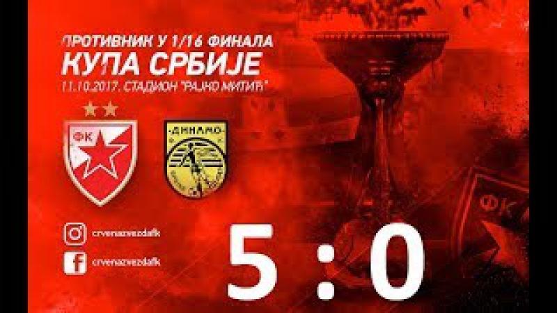 SVI GOLOVI FULL LIVE cele akcije  Crvena Zvezda - Dinamo Vranje 50  Kup Srbije 20172018