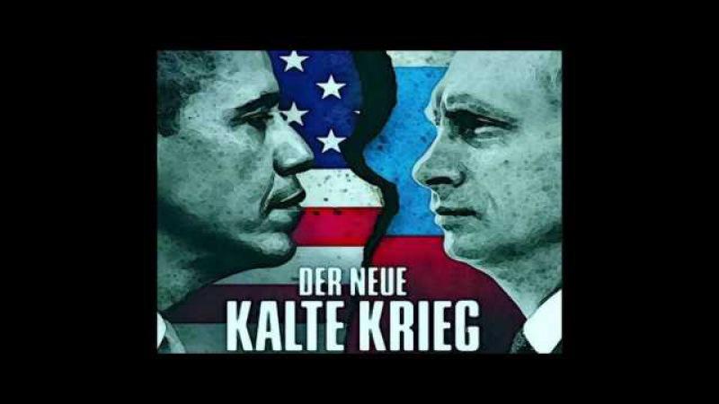 Deutsche Musik Putin an allem schuld Satire