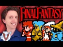 Final Fantasy ProJared RUS RVV