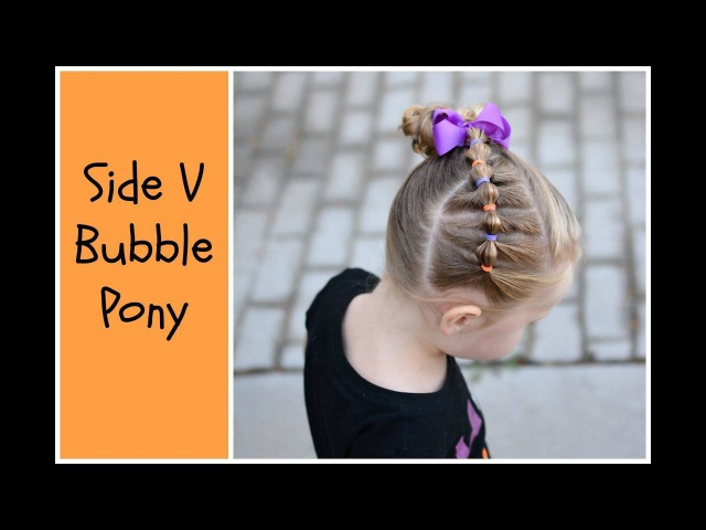 Side V Bubble Ponytail for Toddlers