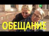 Мария Максакова не сдержала обещание, данное отцу (28.01.2018)